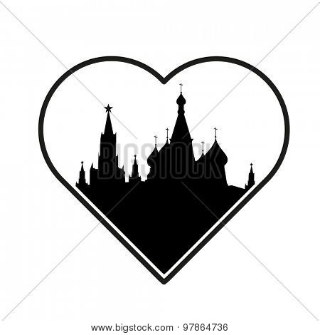 I love Moscow - the template for the sign. The idea for the label design, printing on clothing, decor souvenirs.