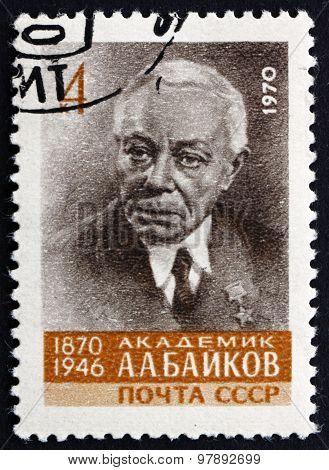 Postage Stamp Russia 1970 Alexander Alexandrovich Baykov, Metallurgist