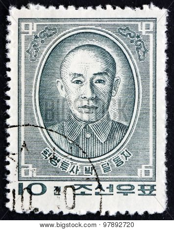 Postage Stamp North Korea 1963 Pak Tal, Revolutionary Fighter