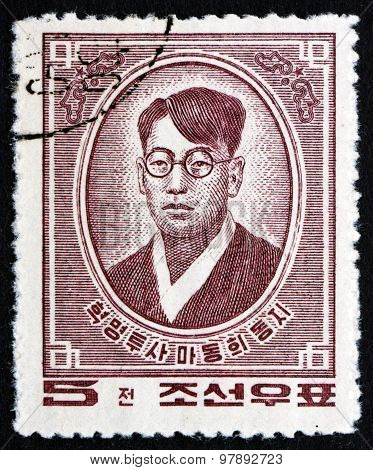 Postage Stamp North Korea 1963 Ma Tong Hui, Revolutionary Fighter