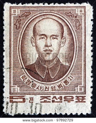 Postage Stamp North Korea 1963 Kwon Yong Byok, Revolutionary Fighter