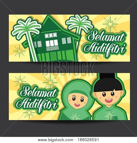 poster of selamat hari raya aidilfitri vector illustration banner with cute muslim boy and girl and traditional malay village