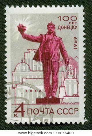 Soviet propaganda vintage  stamp from 1969