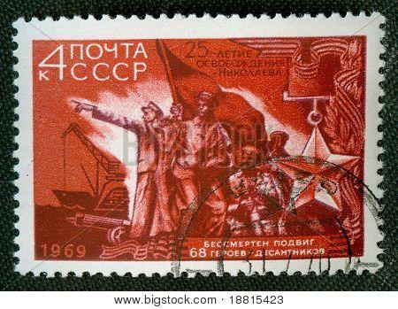 Soviet propaganda vintage  stamp