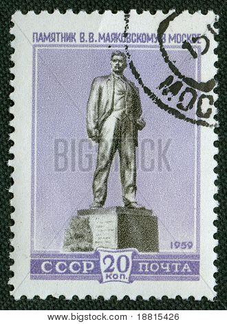 Soviet propaganda vintage  stamp from 1959