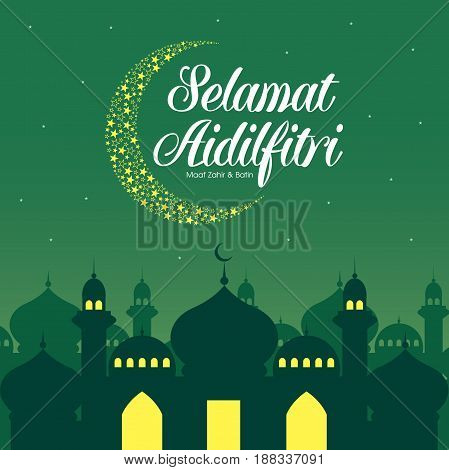 poster of selamat hari raya aidilfitri illustration with traditional malay mosque caption fasting day