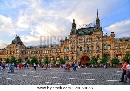 Moscow, Russia - June 26, 2010: Summer Day. Peoples Walks Near Moscow Gum (department Store) On June
