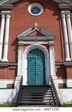 Door Of Exaltation Of The Cross Cathedral