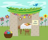 stock photo of sukkot  - Vector illustration of sukkah with decoration and holiday symbols - JPG