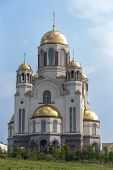 stock photo of ekaterinburg  - Khram na krovi  - JPG