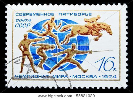 Ussr Stamp, Modern Pentathlon