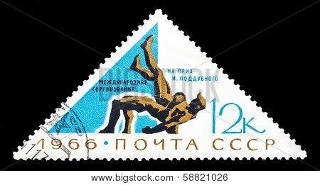 Ussr Stamp, Wrestling