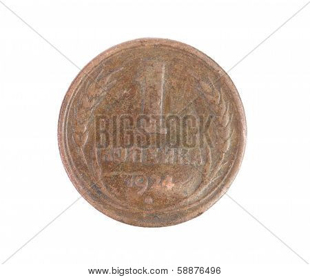 Russian coin one kopeck.