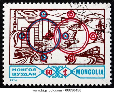 Postage Stamp Mongolia 1976 Interlocking Circles, Industry And T