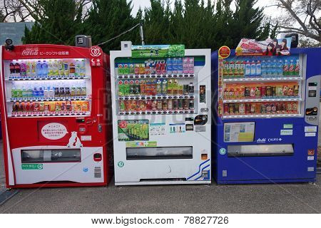 Vending Machines Located On The Street In Kyoto On December 09, 2014.