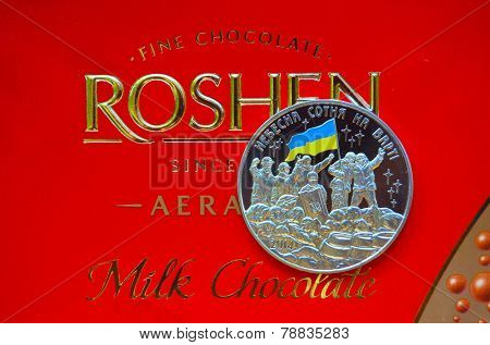 Illustrative editorial.Ukrainian  coin in memory Revolution of Dignity With logo Roshen Inc. Trademark Roshen is property of ukrainian president Poroshenko.At December 22,2014 in Kiev, Ukraine