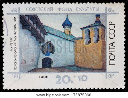 Pskov-caves Monastery