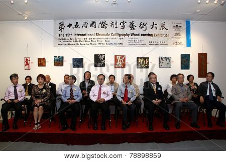 The 15th International Biennale Calligraphy Wood-Carving Exhibition