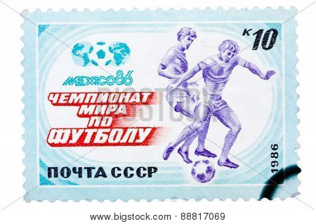 Post stamp printed USSR, football, soccer, World Cup 1986 Mexico