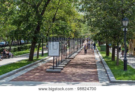Tverskoy Boulevard In Moscow, Russia