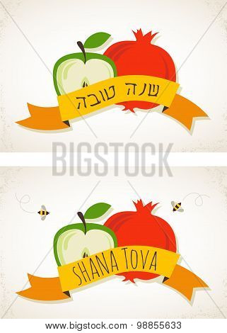 Greeting cards design for Jewish New Year Holiday with text Happy New Year in Hebrew and English. Ve