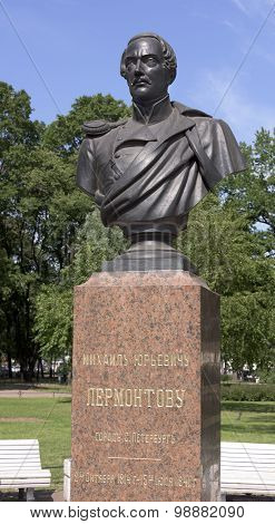 The Great Russian Poet Mikhail Lermontov