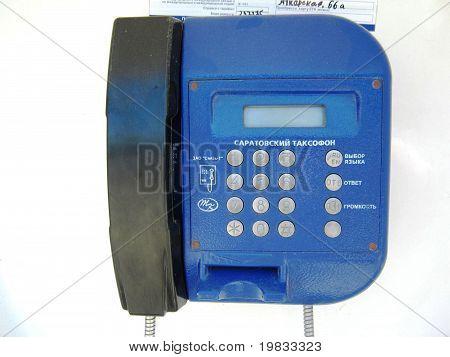 The payphone in Saratov