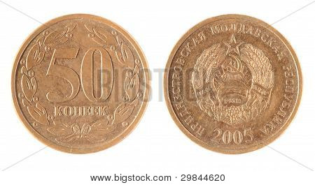 Moldova Coin 50 Copeck On The White Background (2005 Year)