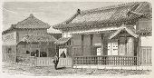 image of satsuma  - Satsuma palace old view - JPG