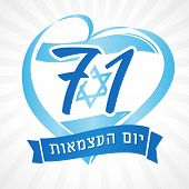 Love Israel, Heart Emblem National Flag And Jewish Text Independence Day. 71 Years And Flag Of Israe poster