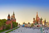 stock photo of cupola  - Red square  - JPG