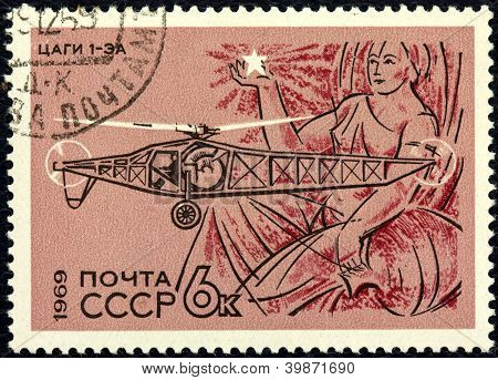 First Soviet Helicopter Tsagi 1-ea