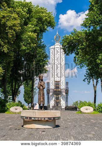 Memorial Monument To Victims Of Great Famine (holodomor) In Ukraine. Kyiv