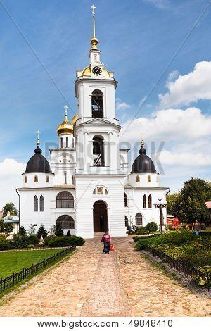 Dormition Cathedral Of Dmitrov Kremlin, Russia