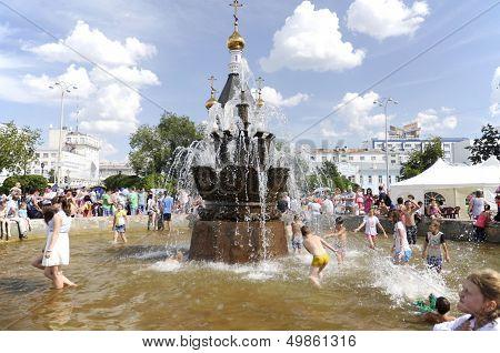 EKATERINBURG CITY - July 17: Park July 17 2013 in Ekaterinburg.