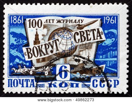 Postage Stamp Russia 1961 Open Book And Globe