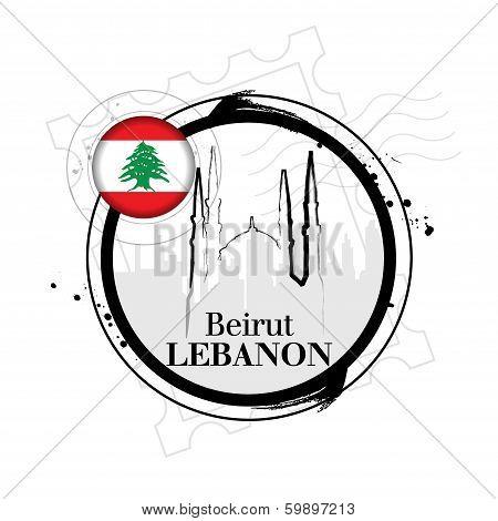 stamp Beirut, Lebanon