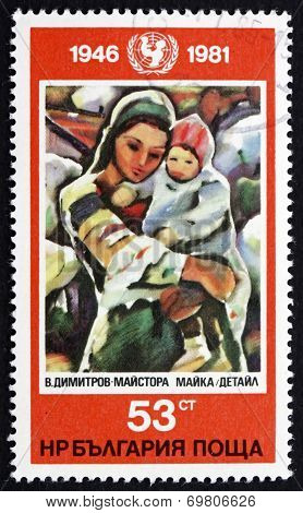 Postage Stamp Bulgaria 1982 Mother And Child, By Vladimir Dimitr