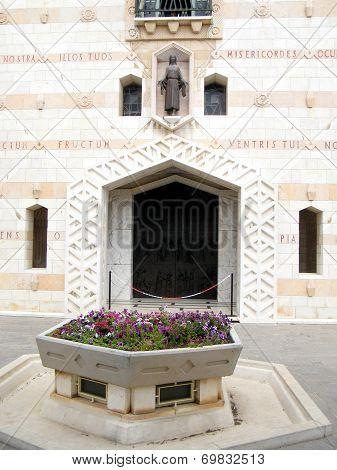 Nazareth Basilica Entrance From The Facade Of Mary 2010