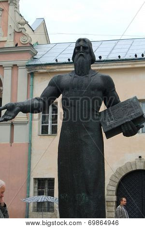 Monument to Ivan Fedorov in Lviv