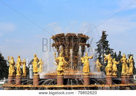 Fountain With Sculptures Of Girls