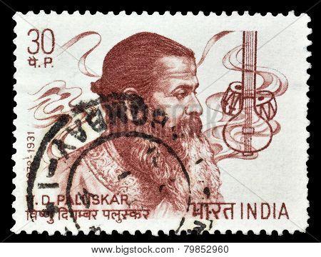 India 1973