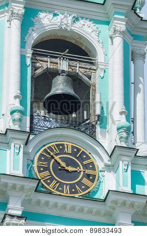 Belfry Clock