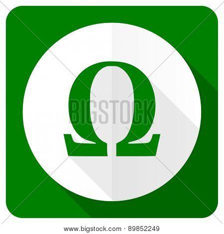 omega flat icon
