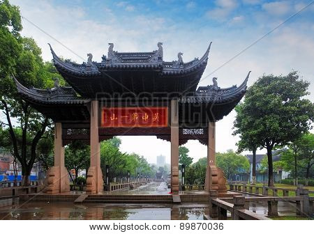 Gate In Suzhou, China