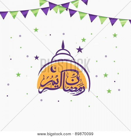 Arabic Islamic calligraphy of text Ramazan Kareem (Ramadan Kareem) on stars decorated background for Muslim community festival celebration.