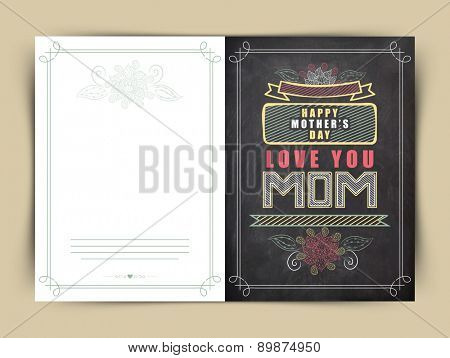 Happy Mother's Day celebration greeting card with text Love You Mom on blackboard background.