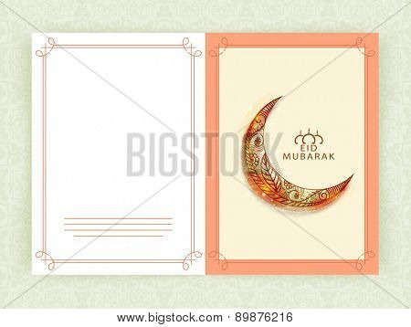 Elegant greeting card design decorated with shiny floral crescent moon for Muslim community festival, Eid celebration.