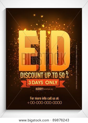 Creative sale poster, banner or flyer design decorated with 3D text Eid on shiny brown background for Muslim community festival celebration.
