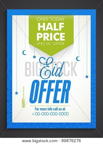 Sale poster, banner or flyer with limited time discount offer for Muslim community festival, Eid celebration.